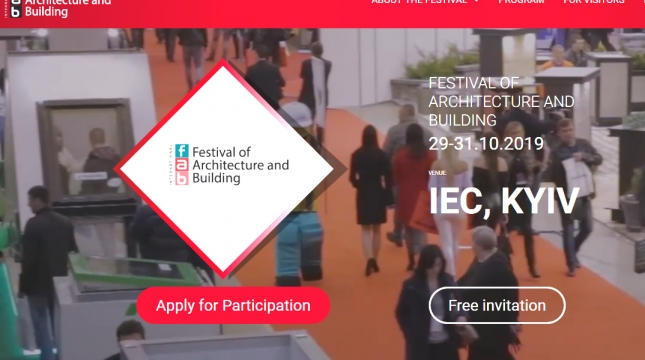 Festival of Architecture and Building - Kiev - Ucraina